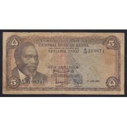 5 shillings 1968