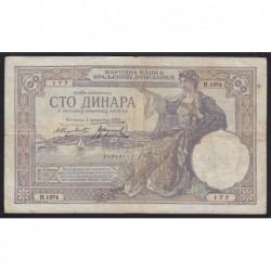 100 dinara 1929