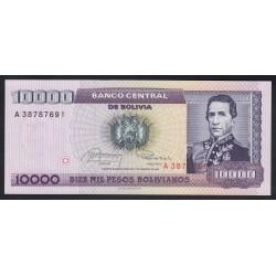 10000 bolivianos 1984/1 centavo 1987