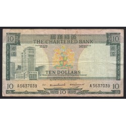 10 dollars 1970