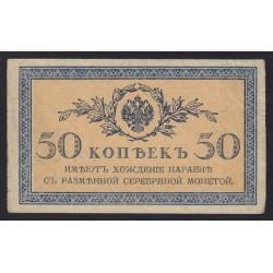 50 kopeks 1915