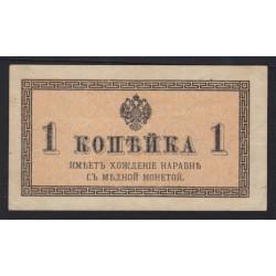 1 kopeks 1915