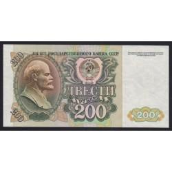 200 rubel 1992