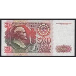 500 rubel 1992