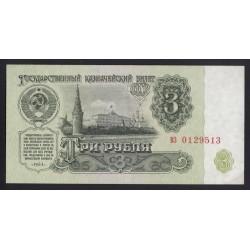 3 rubel 1961