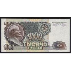1000 rubel 1992