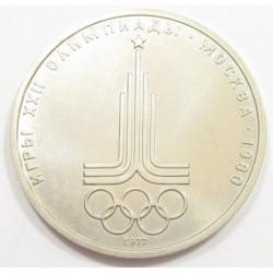 1 rubel 1977 - Olimpics - emblem
