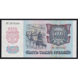 5000 rubel 1992