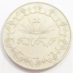 1 dinar 1983 - Independence