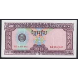 20 riels 1979