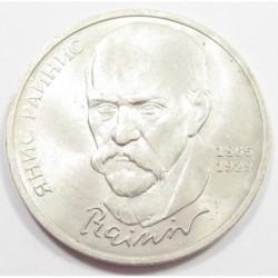 1 rubel 1990 - Janis Rainis