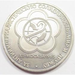 1 rubel 1985 - World Youth Festival