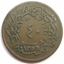 40 para 1859
