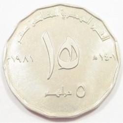 5 dirhams 1981 - Hijrah century