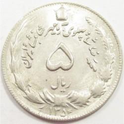 5 rials 1975
