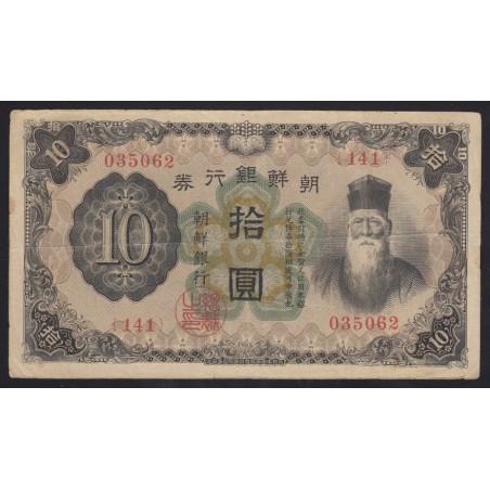 10 yen 1932