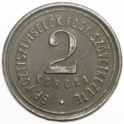 2 korona 1919 - consumer cooperative of civil servants of Budapest