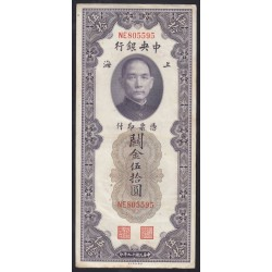 50 gold units 1930 -  Central Bank of China