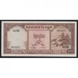 20 riels 1956
