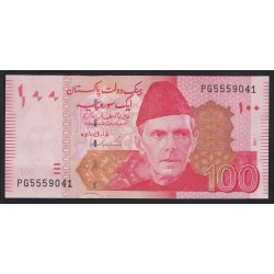 100 rupees 2017