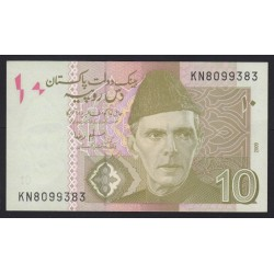 10 rupees 2009