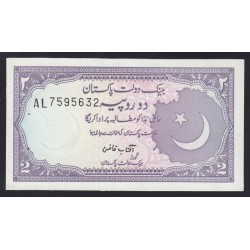 2 rupees 1986