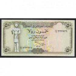 50 rials 1994
