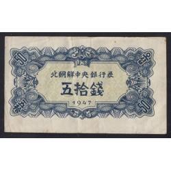 50 chon 1947