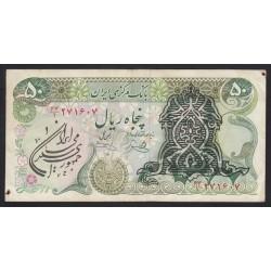 50 rials 1979 - propaganda