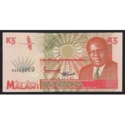5 kwacha 1998