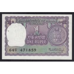 1 rupee 1977