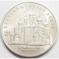 5 rubel 1989 - Moscow Cathedral of the Annunciation