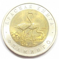 50 rubel 1994 - Flamingo