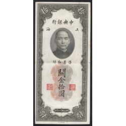 10 gold units 1930 -  Central Bank of China