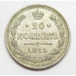 20 kopek 1915