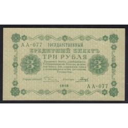 3 rubel 1918