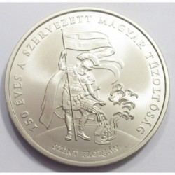 2000 forint 2020 - The Hungarian Fire Brigade is 150 years old