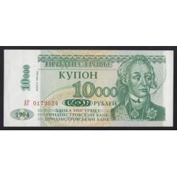 10000 rubel 1998
