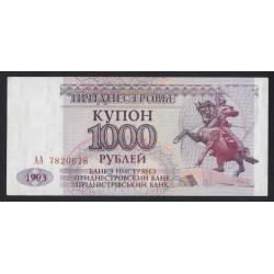 1000 rubel 1993