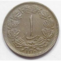 1 dinar 1931