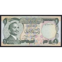 1 dinar 1975