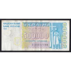 500.000 karbovantsiv 1994