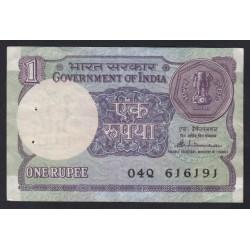 1 rupee 1985
