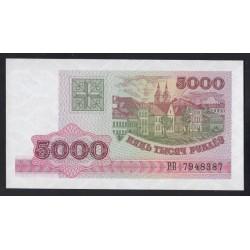 5000 rublei 1998