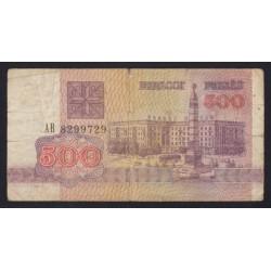 500 rublei 1992