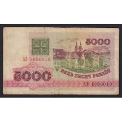5000 rublei 1992