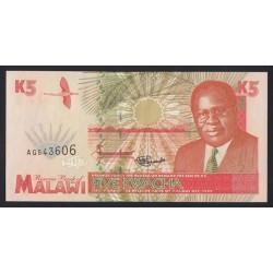 5 kwacha 1995