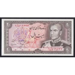 20 rials 1974