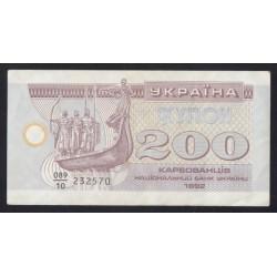 200 karbovantsiv 1992