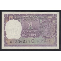 1 rupee 1970